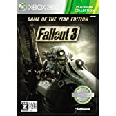 Fallout3 GAME OF THE YEAR EDITION CEROZ