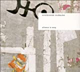 echange, troc Einstürzende Neubauten - Silence Is Easy