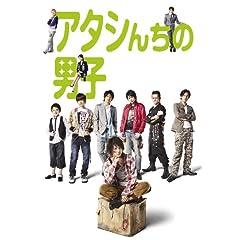 �A�^�V�̒j�q DVD-BOX(7���g)