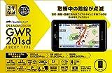 ユピテル GPS内蔵 レーダー探知機YUPITERU Super Cat GWR201SD