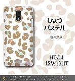 HTC J ISW13HT対応 携帯ケース【1516ひょう『パステル』】