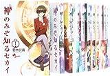 神のみぞ知るセカイ コミック 1-23巻セット (少年サンデーコミックス)