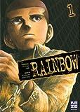 Rainbow - Kaze Manga Vol.1