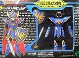 ドラゴンクエスト 伝説の鎧シリーズ ARMOR1 ロトの鎧&勇者フィギュア(ドラゴンクエスト?)