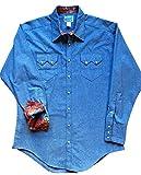 ロックマウント Chambray/Paisley 2-Tone Western Shirt レトロな専用ギフトBOX梱包済 RM640-C/PP-SML (S)