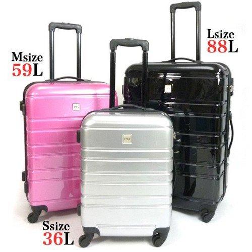 ポリカーボネート キャスター付 スーツケース L・M・S3サイズセット シルバー SG023-PC-SL