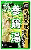 S&B 菜館 参鶏湯の素 350g×5個