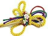 成人式に パールビーズ飾り付き 金糸使用 高級手組 帯締め (イエロー)