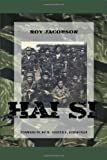 img - for Hai Si by Roy Jacobson (2010) Paperback book / textbook / text book