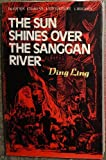 The sun shines over the Sanggan River (Modern Chinese literature library)