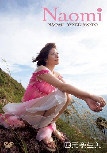 Naomi [DVD]