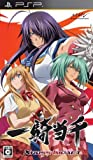 Ikki Tousen: Xross Impact [Japan Import] by MARVELOUS ENTERTAINMENT