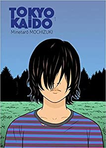 Tokyo Kaido Edition simple Tome 1