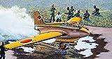 ファインモールド 1/48 日本海軍 局地戦闘機 試製秋水 プラモデル FB19