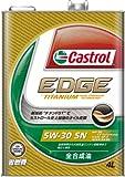 Castrol(カストロール) EDGE エッジ 5W-30 SN・GF-5  [4L] TITANIUM チタンFST 4輪用エンジンオイル [HTRC3]