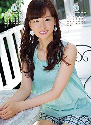 皆藤愛子 1月25日生まれ
