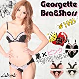 Absorle ブラセット☆ジョーゼットリボン☆ウルトラボリュームアップ アブソール 393