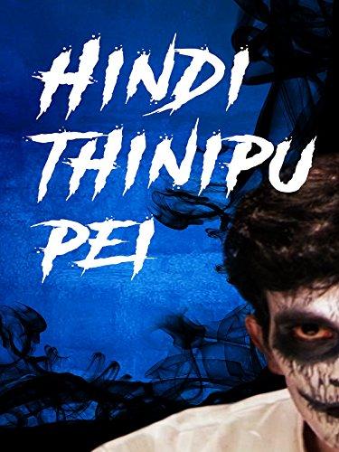 Clip: Hindi Thinippu Pei