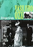 img - for Yasujiro Ozu: El tiempo y la nada book / textbook / text book