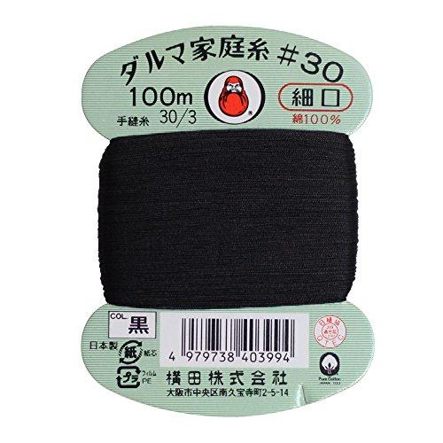 ダルマ 家庭糸 細口 手縫い糸 30番手 100m col.黒 01-0130