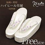 (キステ)kisste スワロフスキー入り振袖用高級草履 7-1-00261