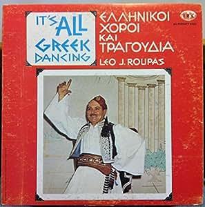 Leo J Roupas - LEO J ROUPAS IT'S ALL GREEK DANCING vinyl record