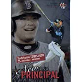 BBM2013 ベースボールカード ファーストバージョン NEW PRINCIPAL No.NP06 筒香嘉智