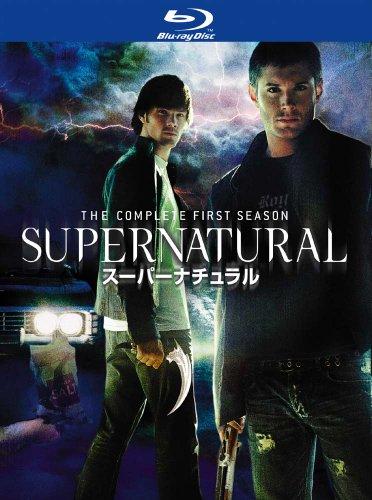 SUPERNATURAL / スーパーナチュラル 〈ファースト・シーズン〉コンプリート・ボックス [Blu-ray]