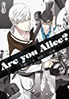 Are you Alice? 8巻 (IDコミックス ZERO-SUMコミックス)