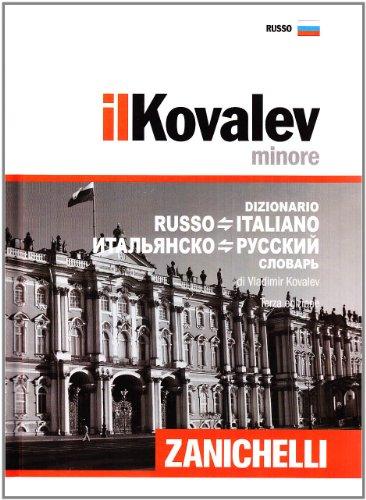 Il Kovalev minore Dizionario russo italiano italiano russo PDF