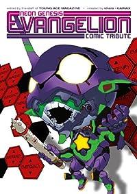 Neon Genesis Evangelion: Comic Tribute (Edizione USA)