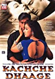 Kachche Dhaage (1999) (Hindi Action Thriller Film / Bollywood Movie / Indian Cinema DVD)