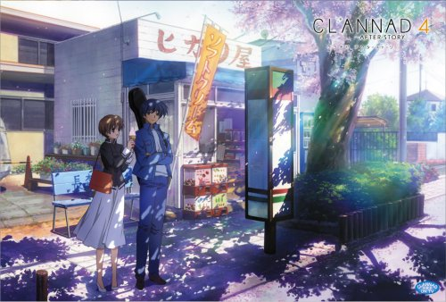CLANNAD AFTER STORY 4 (初回限定版) [DVD]