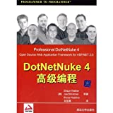img - for DotNetNuke 4 Advanced Programming book / textbook / text book
