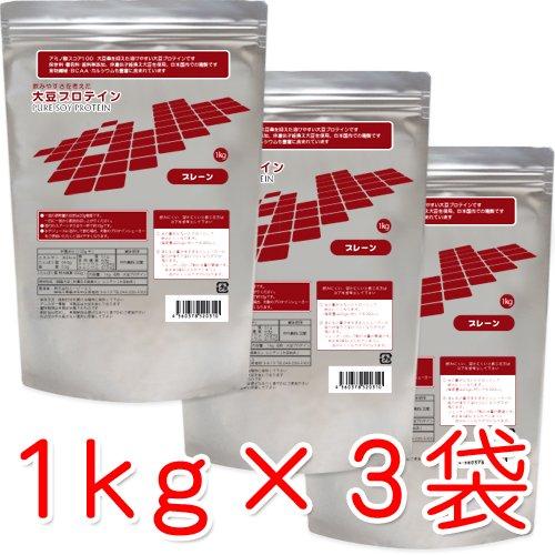 大豆プロテイン 3kg 無添加 大豆プロテインシリーズ