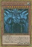 遊戯王カード MB01-JPS02 オベリスクの巨神兵(ミレニアムゴールドレア)戯王アーク・ファイブ [MILLENNIUM BOX GOLD EDITION]