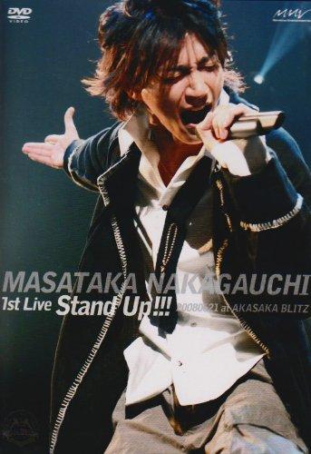 Masataka Nakagauchi 1st LIVE Stand Up!!! [DVD]