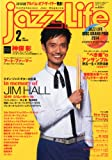 jazz Life (ジャズライフ) 2014年 02月号 [雑誌]