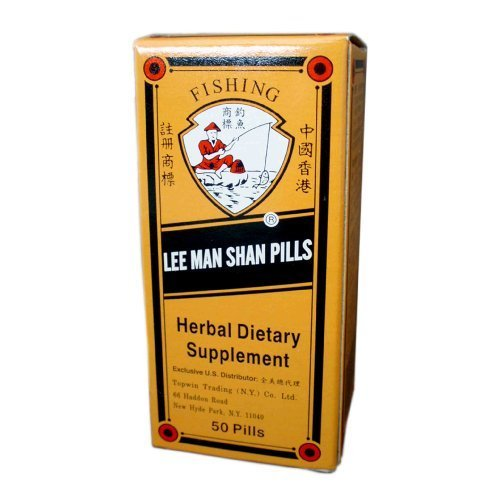 Lee Man Shan Pills - Herbal Dietary Supplement (50 Pills) - 3 Bottles