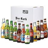 世界のビール 12本 飲み比べ ギフトセット 【エストレージャダム、バスペールエール、ドレハー、ビンタン、プリムス、コロナ、ほか全12か国12種類】 専用ギフトボックスでお届け
