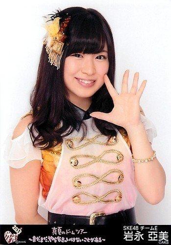 AKB48 公式生写真 真夏のドームツアー ~まだまだ、やらなきゃいけないことがある~ 会場限定 【岩永亞美】3枚コンプ