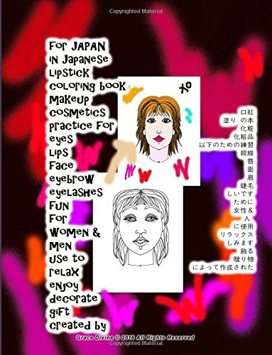 for-japan-in-japanese-lipstick-coloring-book-makeup-cosmetics-practice-for-eyes-lips-face-eyebrow-ey