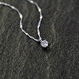 Ejewelry 純プラチナ 0.1ct 天然 ダイヤモンド ペンダント ネックレス PT999 プチペンダント 一粒石 スクリューチェーン