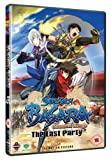 Sengoku Basara Samurai Kings Movie: The Last Party [DVD]