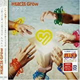 Hearts Grow「ユラユラ」