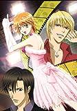 スキップ・ビート!(9) [DVD]