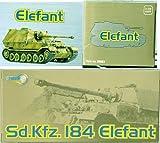 ドラゴンアーマー 1/72 完成品 60023  ドイツ重駆逐戦車 Elefant  (エレファント)第653重戦車大隊 第3中隊所属, 東部戦線 ロシア 1944