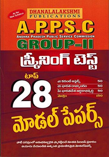 APPSC Group-II SCREENING TEST Top-28 Model Papers [ TELUGU MEDIUM ]