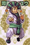 司祭ケンユウ 神羅万象 王我螺旋の章 第2弾 ノーマルカード 王我 032