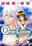 One Love (マンサンコミックス)